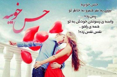Love-1-400x264 Love-1.jpeg
