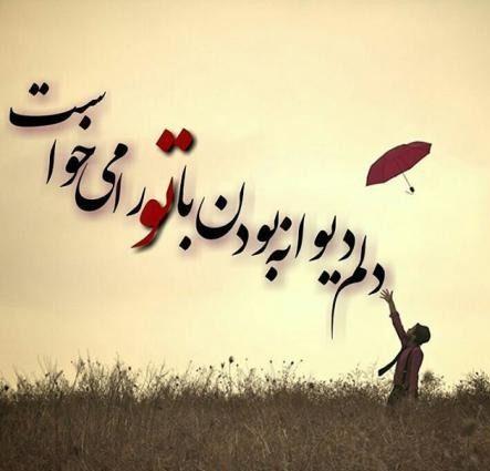 Love-4-2-e1527769009718 جملات عاشقانه؛ جملات ناب عاشقانه و رمانتیک برای عشق و همسر زندگی