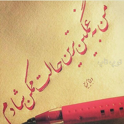 Love-4 شعر عاشقانه؛ زیباترین اشعار عاشقانه کوتاه و رمانتیک