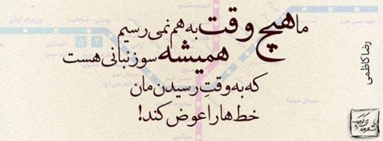 sokhan-bozorgan-ax1 جملات تصویری از سخنان آموزنده بزرگان و عکس پروفایل از جملات زیبا و معنی دار