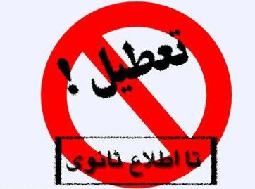 Yalda-e1512115832940 شعر جالب و طنز در مورد تعطیلات زیاد کشور