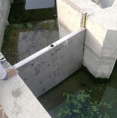 آب بند و انواع آن