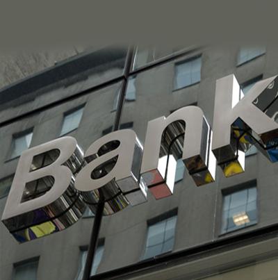 بانک داری