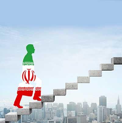 فرصت و تهدید های اقتصاد ایران