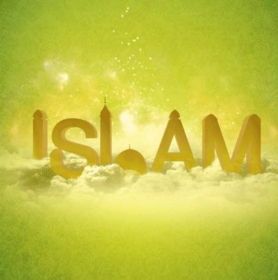 اندیشه سیاسی اسلام