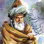 مولانا جلال الدین بلخی مولوی