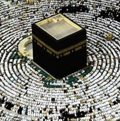 اسلام