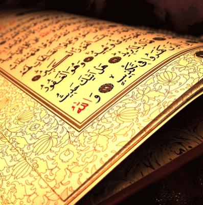 ولایت و محبت و امانت در قرآن