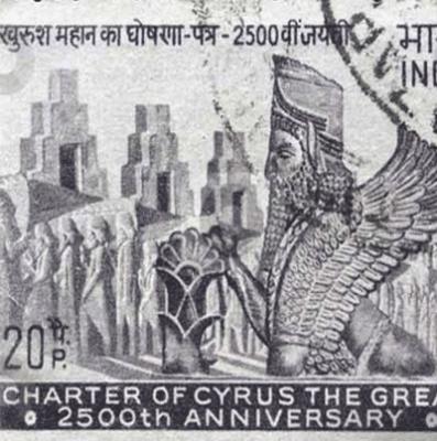 تاریخچه تمبر