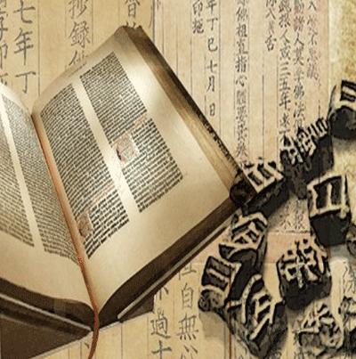 تاریخچه آموزش کره