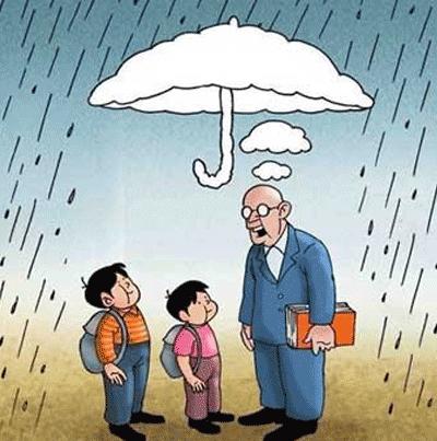 تاریخچه تربیت معلم در ایران