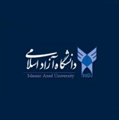 تحقیق مالی دانشگاه آزاد