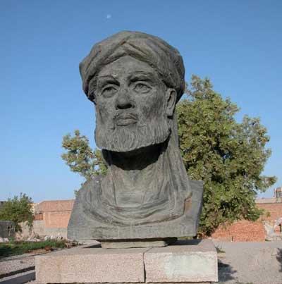 کمال الدین اصفهانی
